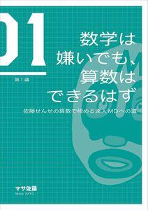 Medium m d book hyoshi fix