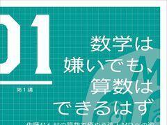 Small m d book hyoshi fix