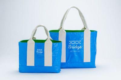 Medium bag sl2 800x533