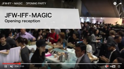 Medium iff magic party