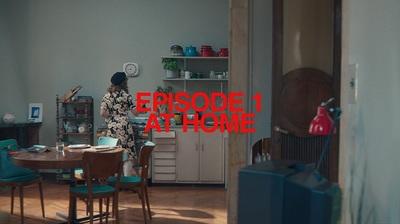 Medium gucci ouverture ep1 episode title 72
