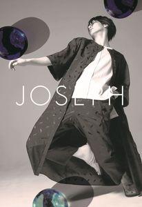 Medium joseph the blue capsule