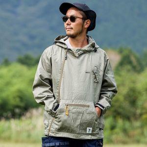 Medium hiasobi campe jacket %e5%87%ba%e7%a8%bf%e7%94%a8