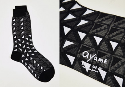 Medium ayame  x c53 mens flags  bumba  socks