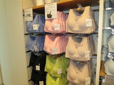 Medium bra