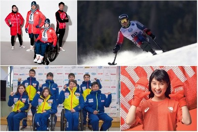 Medium pyeongchang olympic